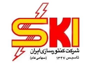 شرکت کنتورسازی ایران